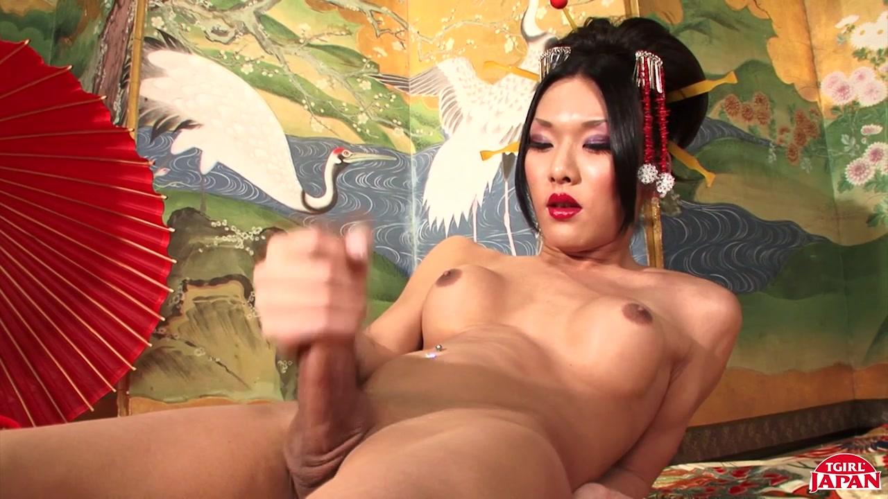 Китайское Порно Гейш Бесплатно