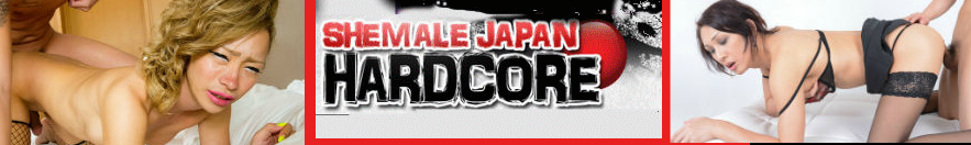 Shemale Japan Hardcore Discount
